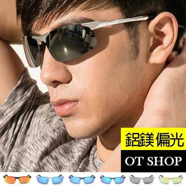 OT SHOP太陽眼鏡‧運動款‧鋁鎂造型運動偏光太陽眼鏡‧橘紅/藍綠/藍/黃綠/白反光‧現貨‧L01
