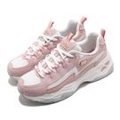 Skechers 休閒鞋 D Lites 4.0 粉 白 女鞋 運動鞋 老爹鞋 【ACS】 149491ROS