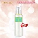 PAPILIO巴比利歐安妮思ANIES化妝水-150mL/罐[33256]美容乙丙級考試專用