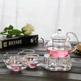 琉香加厚手工花草茶具整套玻璃茶具組合心型底座加熱花茶壺套裝