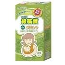 【孕哺兒®】綠藻纖沖泡飲品 粉末 120g