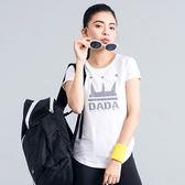 DADA SUPREME 迷宮圖騰LOGO T-shirt-女-白色