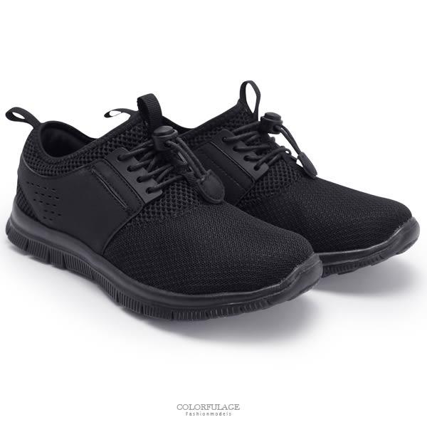 輕量素面纖維透網慢跑鞋 柒彩年代【NR35】
