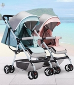 雙胞胎嬰兒推車輕便摺疊