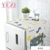 棉麻冰箱蓋布罩巾滾筒洗衣機蓋巾單開門對開門冰箱多用防塵罩萬客城