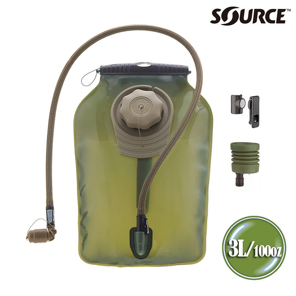 SOURCE USMC軍用水袋4325190203 (3L) / 城市綠洲 (Low Profile、UTA進水閥、以色列)