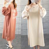 顯瘦寬鬆版英文字印花洋裝-大尺碼 獨具衣格