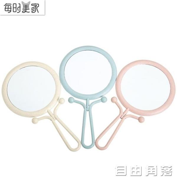 化妝鏡 少女心鏡子美容化妝鏡學生宿舍桌面台式梳妝鏡折疊便攜隨身手柄鏡 自由角落