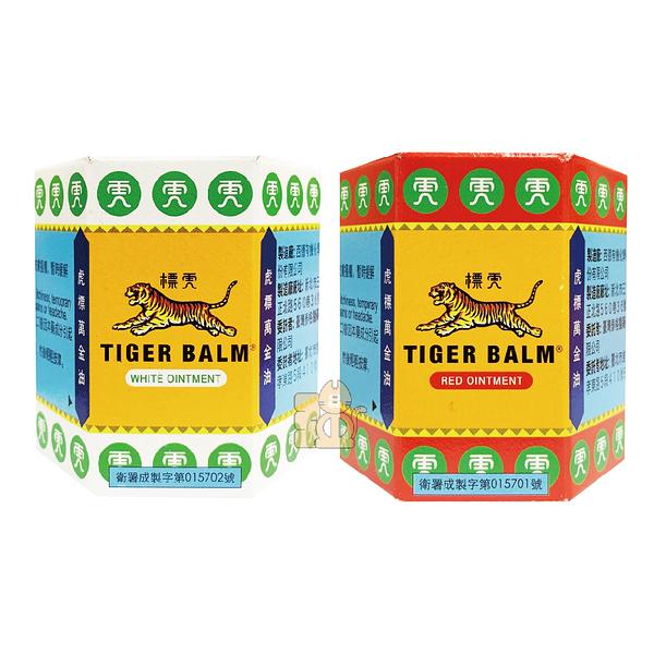 虎標萬金油 (白/紅) 軟膏 30g : 乙類成藥 Tiger Balm