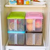 加厚環保塑料可疊加廚房密封罐手柄收納盒