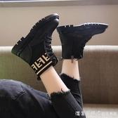 女童馬丁靴2020年新款春秋單靴英倫風襪子靴兒童靴子秋季公主短靴 美眉新品