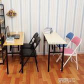 餐桌 摺疊桌子辦公桌會議桌長條桌培訓桌簡易桌餐桌課桌電腦桌學習桌子wy igo 榮耀3c