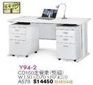 [ 家事達]台灣 【OA-Y94-2】 CD150主管桌(整組)/辦公桌 特價---已組裝限送中部