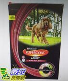 [COSCO代購] W94984 SUPERCOAT 斯博康 成犬牛肉保護力強化配方乾狗糧 18公斤