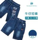 男童 牛仔短褲 [1142-8] RQ ...