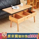 桌面可升降機能設計,隱藏式超大收納空間,非常適合現代工作與居家使用。