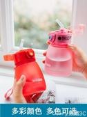 兒童水壺韓國少女迷你可愛大肚塑料杯夏季兒童寶寶吸管杯大人學生便攜水杯榮耀 新品