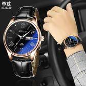 降價兩天-手錶超薄男士手錶男錶皮帶防水腕錶學生時尚正韓潮流運動石英錶