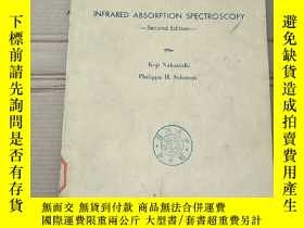 二手書博民逛書店infrared罕見absorption spectroscopy second edition(P2081)