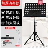 樂譜架 樂譜架便攜式家用琴譜架吉他專業古箏小提琴曲譜架可升降折疊支架