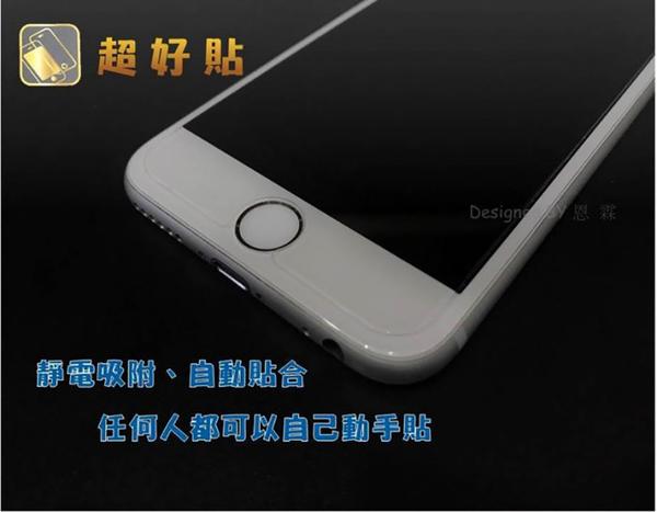 『日本AGC玻璃保護貼』ASUS ZenFone2 Laser ZE550KL Z00LD 鋼化玻璃貼 螢幕保護貼 鋼化膜 9H硬度