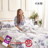 專利吸濕排汗 《月半開》絲柔棉雙人加大薄床包被套4件組 台灣製 MIT 兒童床包