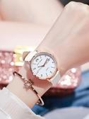 手錶手錶女簡約氣質韓版學生時尚ins風女生防水機械電子石英女錶