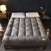 榻榻米羽絨棉床墊加厚10cm可折疊雙人1.5m1.8m床褥子1.2m宿舍墊被