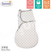 Summer Infant - SwaddleMe - WrapSack 2合1聰明懶人育兒睡袋 - 浪漫星