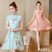 短袖洋裝超仙嬌小個子連身裙女2019短款搭配顯高仙女改良旗袍 HT12812
