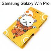 海賊王側開支架皮套 [J18] Samsung Galaxy Win Pro G3819 航海王 培波【台灣正版授權】