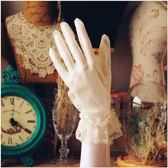 韓式韓版簡約防曬優雅短款婚禮結婚手套新娘白色蕾絲婚紗配飾春秋促銷大降價!