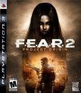 PS3 Fear 2: Project Origin 戰慄突擊 2:起源計畫(美版代購)