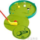 兒童高爾夫球玩具套裝球桿帶聲光音效 親子互動兒童玩具高爾夫 摩可美家