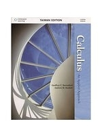 二手書博民逛書店《Calculus:An Applied Approach (Taiwan Edition)》 R2Y ISBN:9789865840884