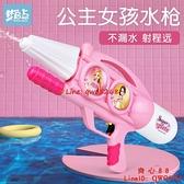 水槍大號呲滋4歲3噴水泚小號灑大容量大人打水仗神器兒童玩具【齊心88】