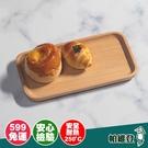 【帕維登】可蕾收納盤-小(山毛櫸 / 楓...