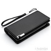 時尚男士錢包長款皮夾多卡位錢夾手包男款商務拉鏈多功能手機包潮-Ifashion