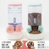 寵物飲水器自動喂食器狗狗喝水器貓咪飲水機小狗食盆水壺泰迪用品igo 橙子精品