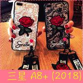 【萌萌噠】三星 Galaxy A8+ (2018)  日韓大氣女款 蕾絲刺繡玫瑰花保護殼 全包防摔軟殼 贈玫瑰掛繩
