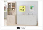【MK億騰傢俱】BS296-03白雪杉仿石面2.7尺碗盤餐櫃組