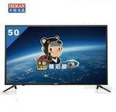 HERAN 禾聯【 HC-50HA1 】50吋LED液晶顯示器