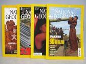 【書寶二手書T5/雜誌期刊_PEL】國家地理雜誌_2006/1-5月間_共4本合售_伊拉克庫德族獨領風騷等