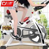 動感單車自行車家用健身車女性室內機器帶音樂健身房器材