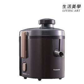 國際牌 PANASONIC【MJ-H600】蔬果調理機 果汁機 高速榨汁機 新鮮 快速