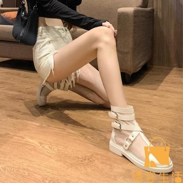 馬丁靴涼鞋夏季薄款百搭透氣網紗鏤空平底顯瘦短靴女【慢客生活】