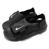 Nike 涼鞋 Sunray Adjust 5 GS PS 黑 白 小朋友 中童鞋 大童鞋 涼拖鞋【PUMP306】 AJ9076-001