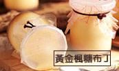 3kagoshima-fourpics-52f6xf4x0173x0104_m.jpg
