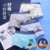 兒童內褲純棉平角褲四角底褲男孩三角褲短內褲【淘嘟嘟】
