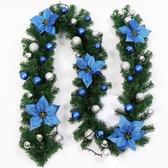 不帶燈2.7米圣誕藤條裝飾套餐圣誕樹裝飾品圣誕花環圣誕節裝飾場景布置 童趣
